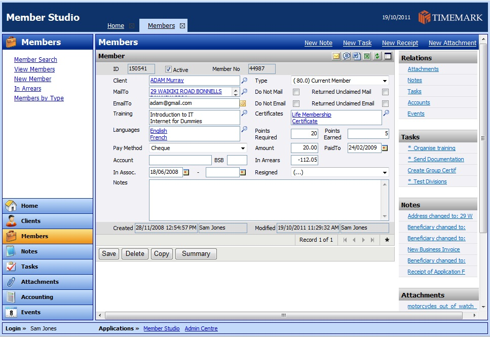 Membership Management Software. Association Membership Software